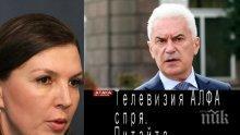 """ЕКСКЛУЗИВНО В ПИК! СЕМ пита Волен Сидеров защо е спрял телевизия """"Алфа"""""""