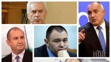 ГОРЕЩО В ПИК! Волен Сидеров предлага Светлозар Лазаров за главен секретар на МВР - президентът Радев склонен да приеме