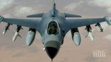 Двама загинали при катастрофа на военен самолет в Саудитска Арабия