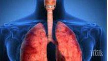 Трима от листата на чакащите белодробна трансплантация са починали само за две седмици