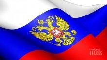 Руски милиардер напусна Лондон и се върна у дома