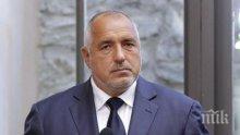 Премиерът Борисов поздрави патриарх Неофит за рождения му ден: Вие сте достоен архипастир!