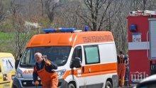 """БРАВО! Лекари от варненската """"Св. Анна"""" направиха чудеса, за да спасят трима младежи след зловещи катастрофи"""