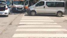ДОКОГА? Шофьор блъсна момиченце във Варна и избяга