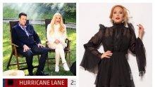 САМО В ПИК! Емилия и Жорж Башур на косъм от чудовищно бедствие! Мощен ураган едва не помете младото семейство (СНИМКИ)