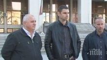 Правосъдното министерство поема случая с обвинените бургаски граничари