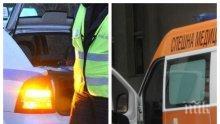 РАЗТЪРСВАЩА ТРАГЕДИЯ КРАЙ КЮСТЕНДИЛ! Шофьор на бус с деца умря зад волана, спаси ги в последните си секунди