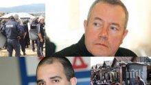 ГОРЕЩА ТЕМА! Харалан Александров и Първан Симеонов с пълна дисекция на проблемите с циганските гета