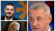 ГОРЕЩА ТЕМА! Валери Симеонов развенча коалицията между Бареков и Волен Сидеров