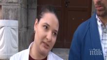 Съдебните лекари в Пловдив излизат на протест