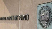 ЛОША ПРОГНОЗА! Валутният фонд: Времето да запазим растежа на глобалната икономика изтича