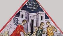СВЯТ ПРАЗНИК! Разярената тълпа замеряла с камъни свети Андрей по заповед на един от най-мразените византийски императори