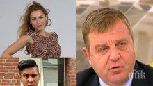 ЕКСКЛУЗИВНО! Каракачанов с шокиращи разкрития: Ако се запознаете с подробностите за убийството в Русе, няма да може да спите! Такива извращения нормален човек не може да извърши