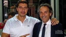 ЕКСКЛУЗИВНО! Италианска легенда поздрави Наско Сираков, световен шампион с пожелания към отявлен роден фен (ВИДЕО+СНИМКИ)