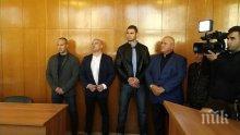 РАЗВРЪЗКА! Отложиха делото за екстрадирането на Михаил Цонков и тримата гранични полицаи