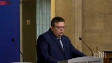 """Цацаров: Започва разследване на """"Джи Пи Груп"""" за пране на пари"""