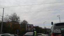 ГОРЕЩО В ПИК! Маратон затвори центъра на София, блокадата е пълна (СНИМКИ)