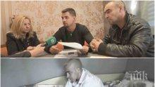 СКАНДАЛ! Братът на починалия Андриан: В България няма живот, осем месеца ни лъгаха по най-грозния начин