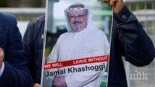 Генералната прокуратура на Турция разполага с доказателства за смъртта на саудитския журналист