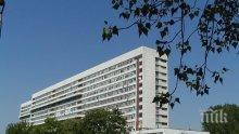 ТРАГЕДИЯ! Мъж скочи от 10-ия етаж на болница в Пловдив