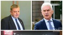 ПЪРВО В ПИК! Карачаканов изненадан от спирането на АЛФА: Защо питат правителството, това го решава СЕМ