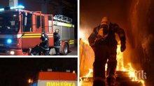 ИЗВЪНРЕДНО! Пожар избухна пред жилището на журналист, подозират умишлен палеж (СНИМКА)