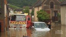 Най-малко 12 са жертвите на наводненията и бурите в Югозападна Франция