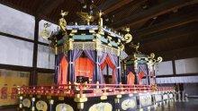 Новият японски император ще се шири в нов огромен трон