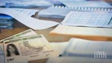 Отварят заявленията на кандидатите по обществената поръчка за новите лични карти