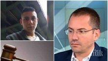 Джамбазки изригна: Химическа кастрация или смъртно наказание за убийците!