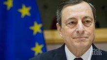 Шефът на ЕЦБ посъветва Италия да не говори за излизане от еврозоната