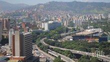 Голяма авария остави част от Венецуела без електричество