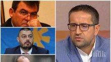 САМО В ПИК! Георги Харизанов с разбиващ коментар за Богомил Бонев, Николай Бареков и хората, които искат да се лепнат към Румен Радев