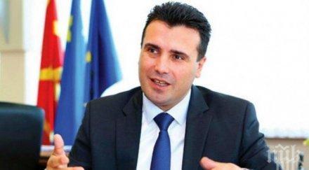 Писна ми Македония да ни краде историята
