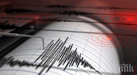 Трус! Земетресение с магнитуд 6.5 по Рихтер бе регистрирано край бреговете на Нова Каледония