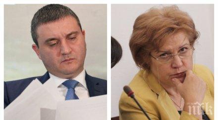 ИЗВЪНРЕДНО В ПИК TV! Бюджетната комисия в парламента обсъжда подоходното облагане (ОБНОВЕНА)
