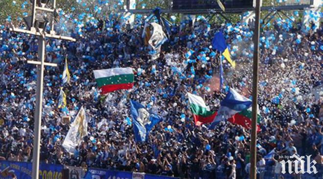 """""""Синя лавина"""" залива Разград"""
