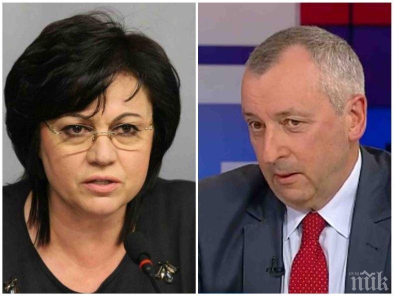 ГОРЕЩА ТЕМА! Евродепутатът Георги Пирински разкри има ли раздор в БСП, какъв е залогът на битката срещу Нинова