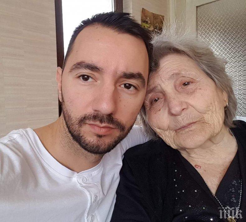 ПЪРВО В ПИК! Антон Хекимян потъна в траур! Почина баба му Тонка, на която е кръстен
