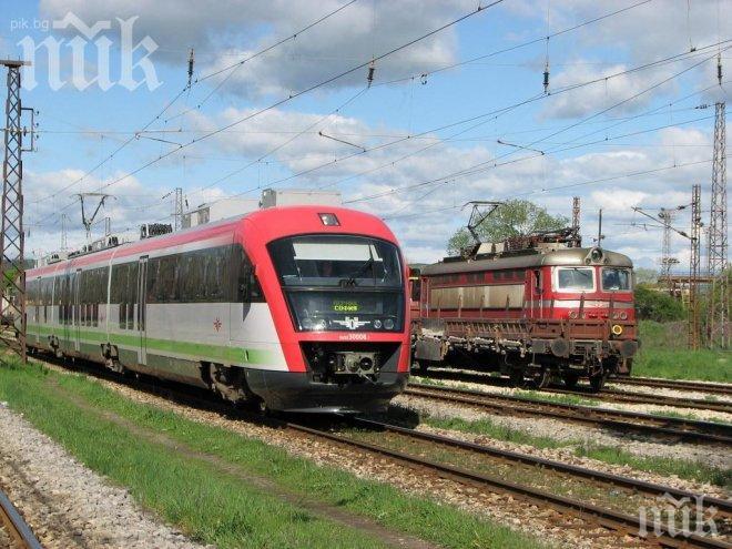 КЗК удари по БДЖ - спря поръчката за 675 млн. лв. за нови влакове