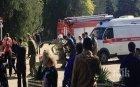 Взрив в украински колеж уби 10 души (ВИДЕО/СНИМКИ)