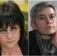 Велислава Дърева с унищожителна статия срещу Корнелия Нинова, Кирил Добрев и