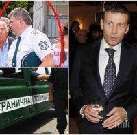 """РАЗКРИТИЕ НА ПИК! Висш МВР шеф лъсна в схемите за контрабандни цигари на Миню Стайков – шефът на """"Гранична полиция"""" в Петрич Иво Бебето шашка с БМВ за 150 бона"""