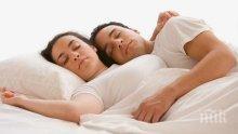 Пет неща, които се случват с нас, докато спим