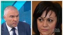 """Марешки посече БСП за вота на недоверие. Лидерът на """"Воля"""" сряза и президента за """"радиомълчанието"""""""
