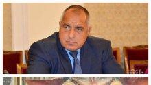 САМО В ПИК: ПОДЛОСТ СПРЯМО ПРЕМИЕРА. Доган клати Борисов чрез скандала с патриотите