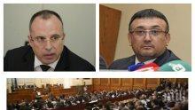 ИЗВЪНРЕДНО В ПИК TV: Младен Маринов, Румен Порожанов и още четирима министри на килимчето пред депутатите за контрол (ОБНОВЕНА)