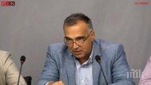 ПИК TV! Щедри в опозиция - БСП предлага 2000 лв. таван за пенсиите