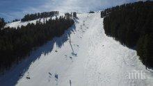 Банско е сред най-евтините ски дестинации в Европа
