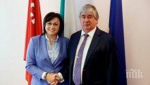Корнелия Нинова се срещна с руския посланик